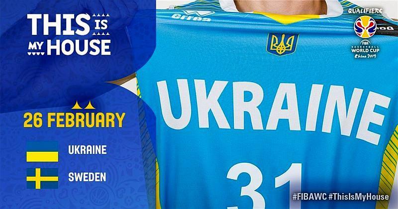 Інформація для тих хто бажає акредитуватися на матч Україна - Швеція