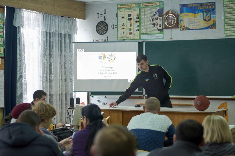 Семінар-практикум з баскетболу 3х3 на Миколаївщині