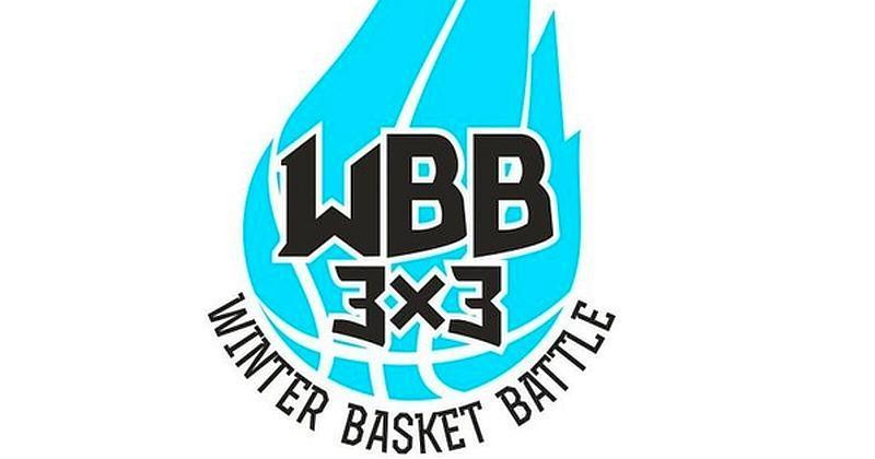 У Кропивницькому відбудеться етап Winter Basket Battle 3x3