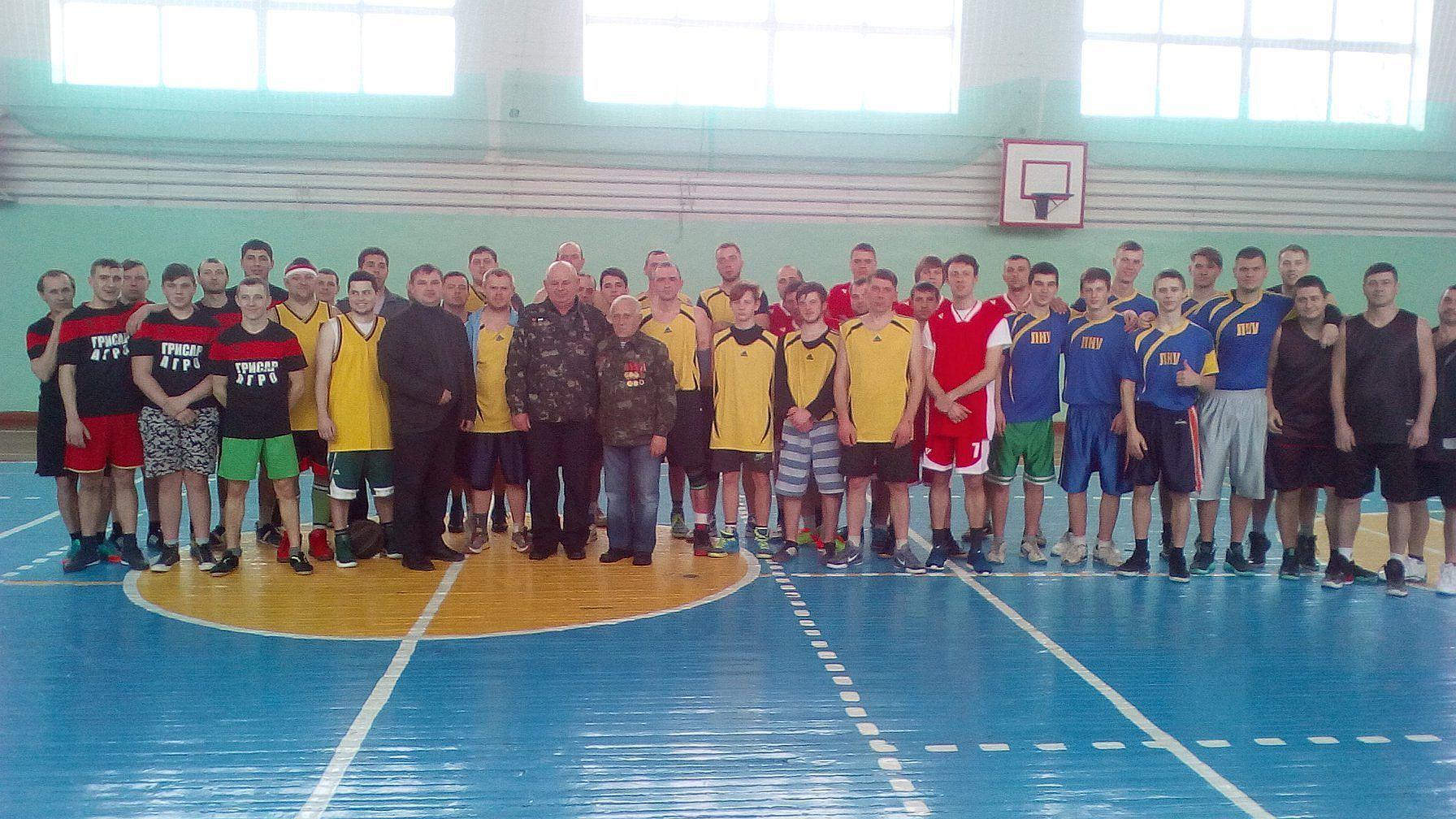 На Луганщині відбувся ХХ Кубок пам'яті воїнів-інтернаціоналістів