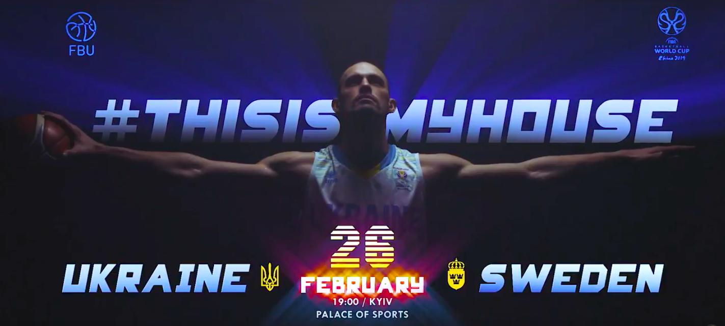 Промо до матчу Україна – Швеція