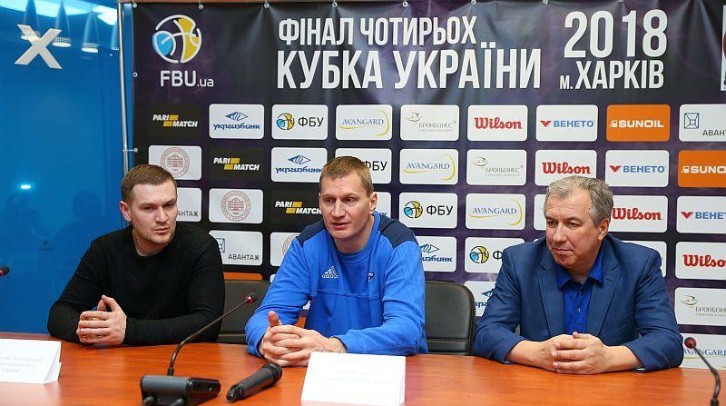 Фінал Кубка України: останні приготування в Харкові