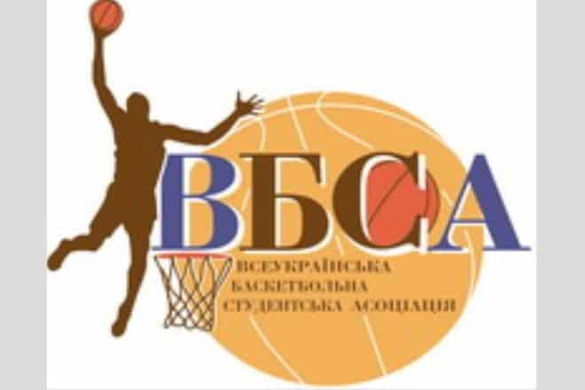 У турнірі Всеукраїнської баскетбольної студентської асоціації візьмуть участь 40 чоловічих і 14 жіночих команд