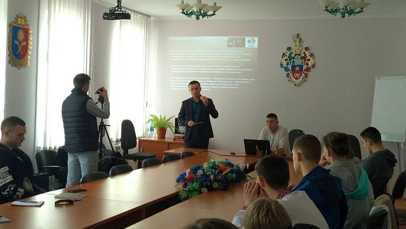 У Хмельницькому пройшов семінар для молодих арбітрів