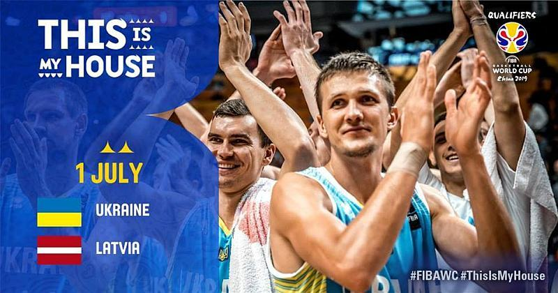 Стартував продаж квитків на матч збірних Україна – Латвія