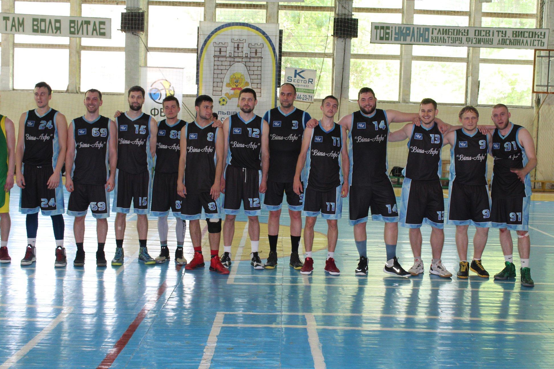 БК «VitaAgro» - переможець Відкритого чемпіонату Львова