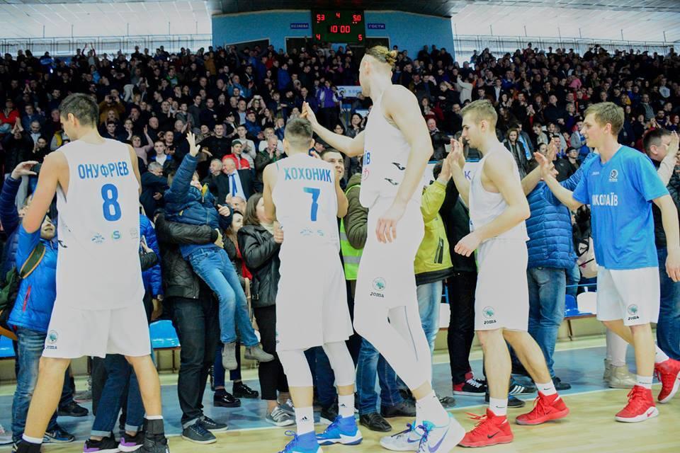 У Миколаєві відбудеться зустріч з вболівальниками та представниками ЗМІ