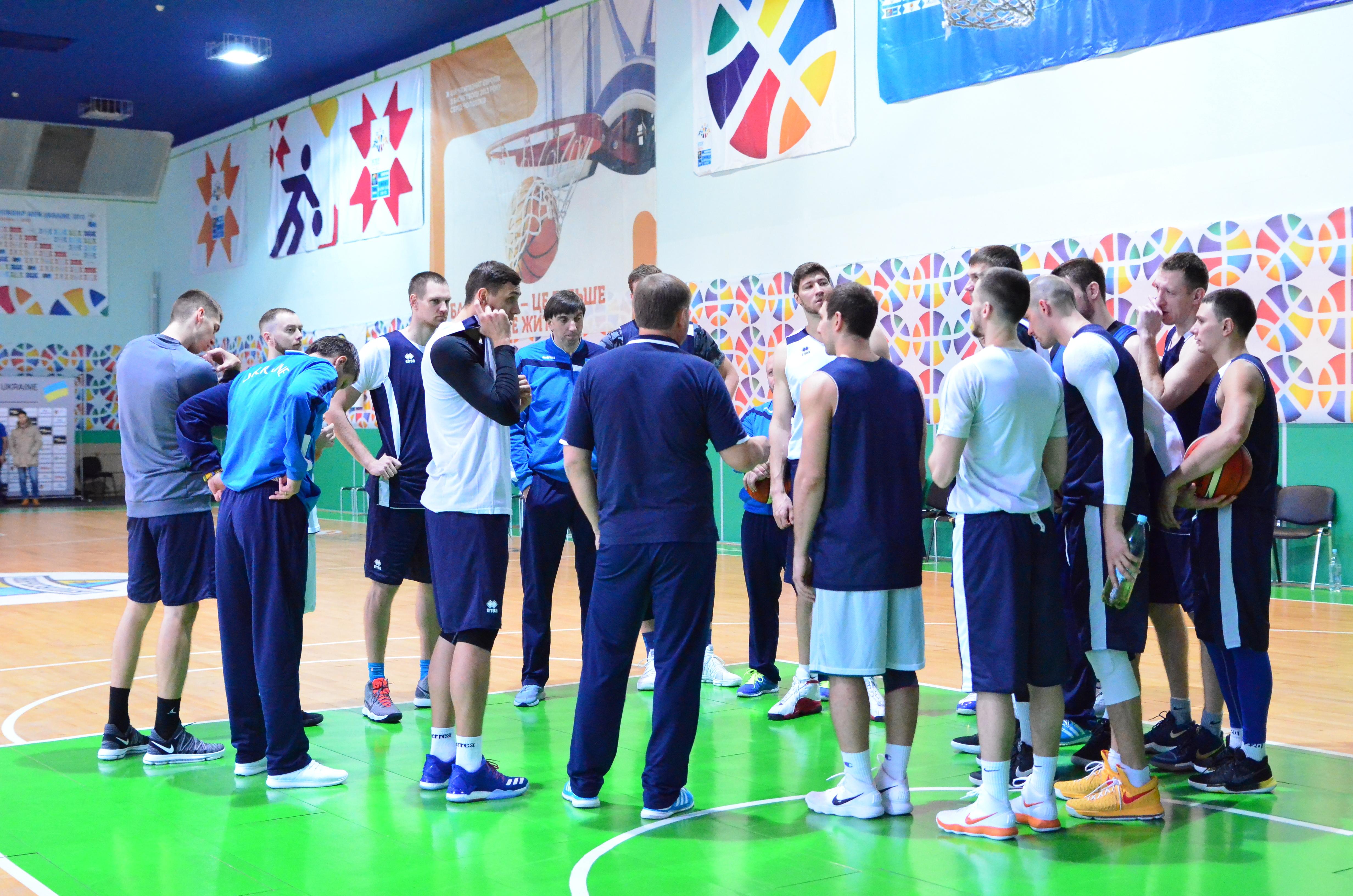 Збірна України оприлюднила графік підготовки до матчів чемпіонату світу