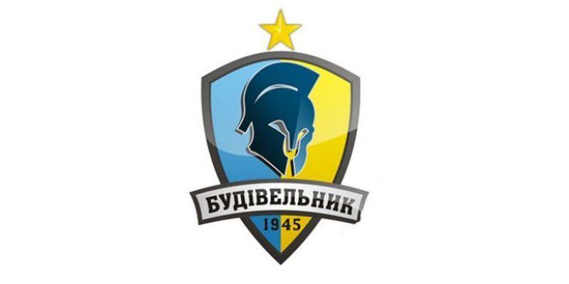Київський Будівельник звернувся до вболівальників
