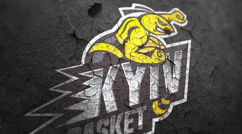 Київ-Баскет підбив підсумки останнього сезону