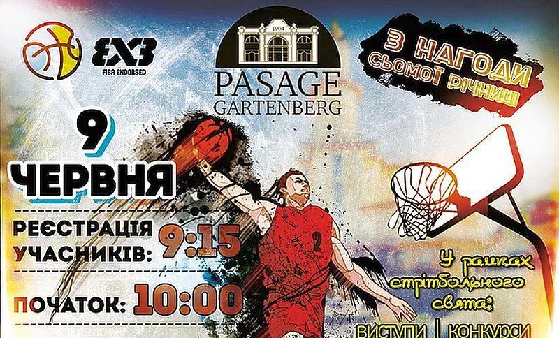 У Івано-Франківську відбувся турнір з баскетболу 3х3