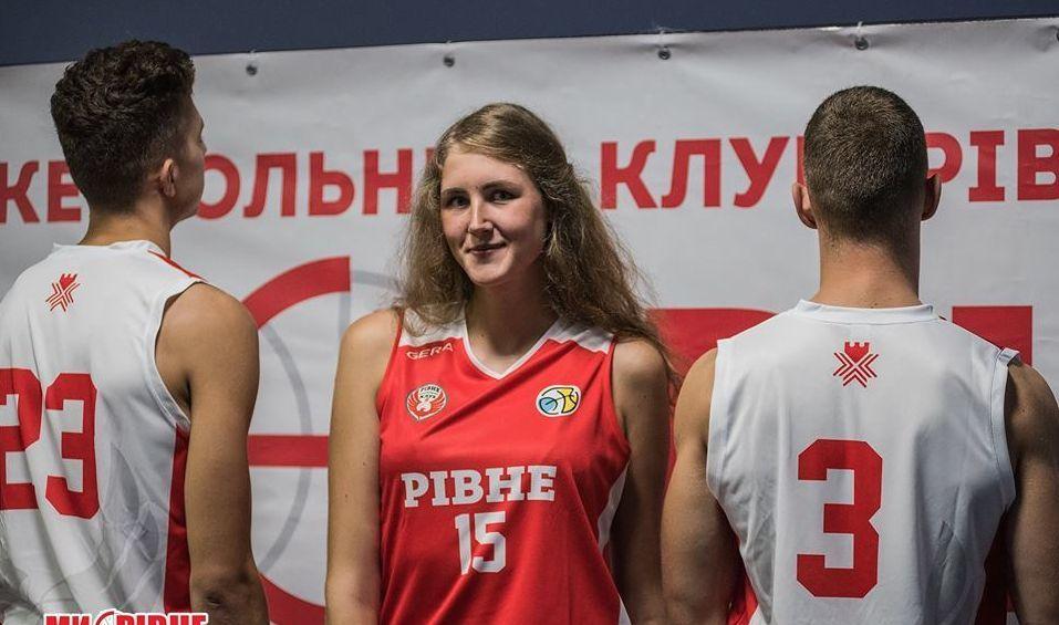 Тетяна Гаврильчик приєдналася до жіночої збірної України U-20