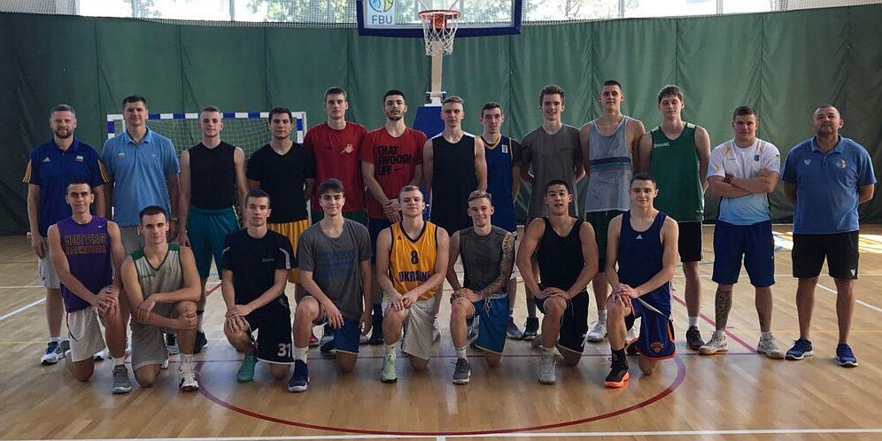 Чоловіча збірна України U-18: підготовка до чемпіонату Європи