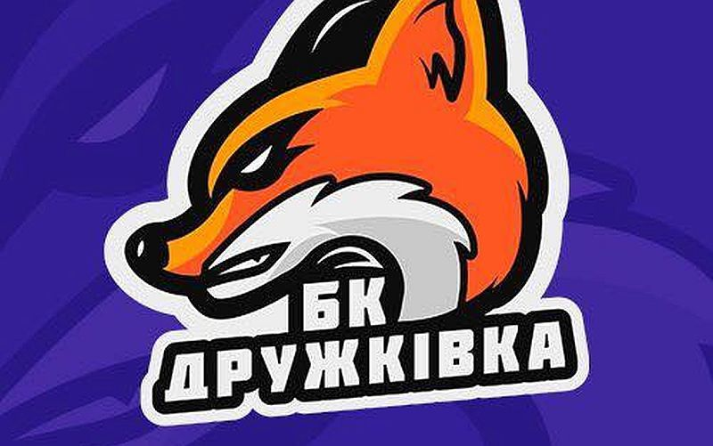 Клуб Першої ліги змінив логотип