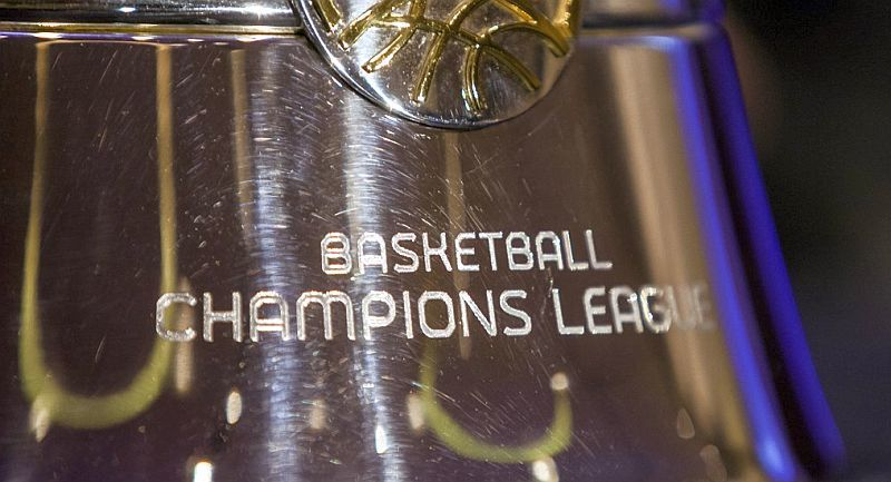 Визначено учасників Ліги чемпіонів наступного сезону