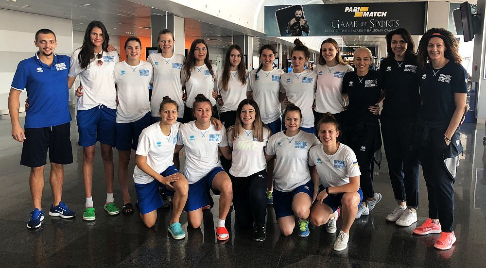 Жіноча збірна України U-20 вирушила на чемпіонат Європи