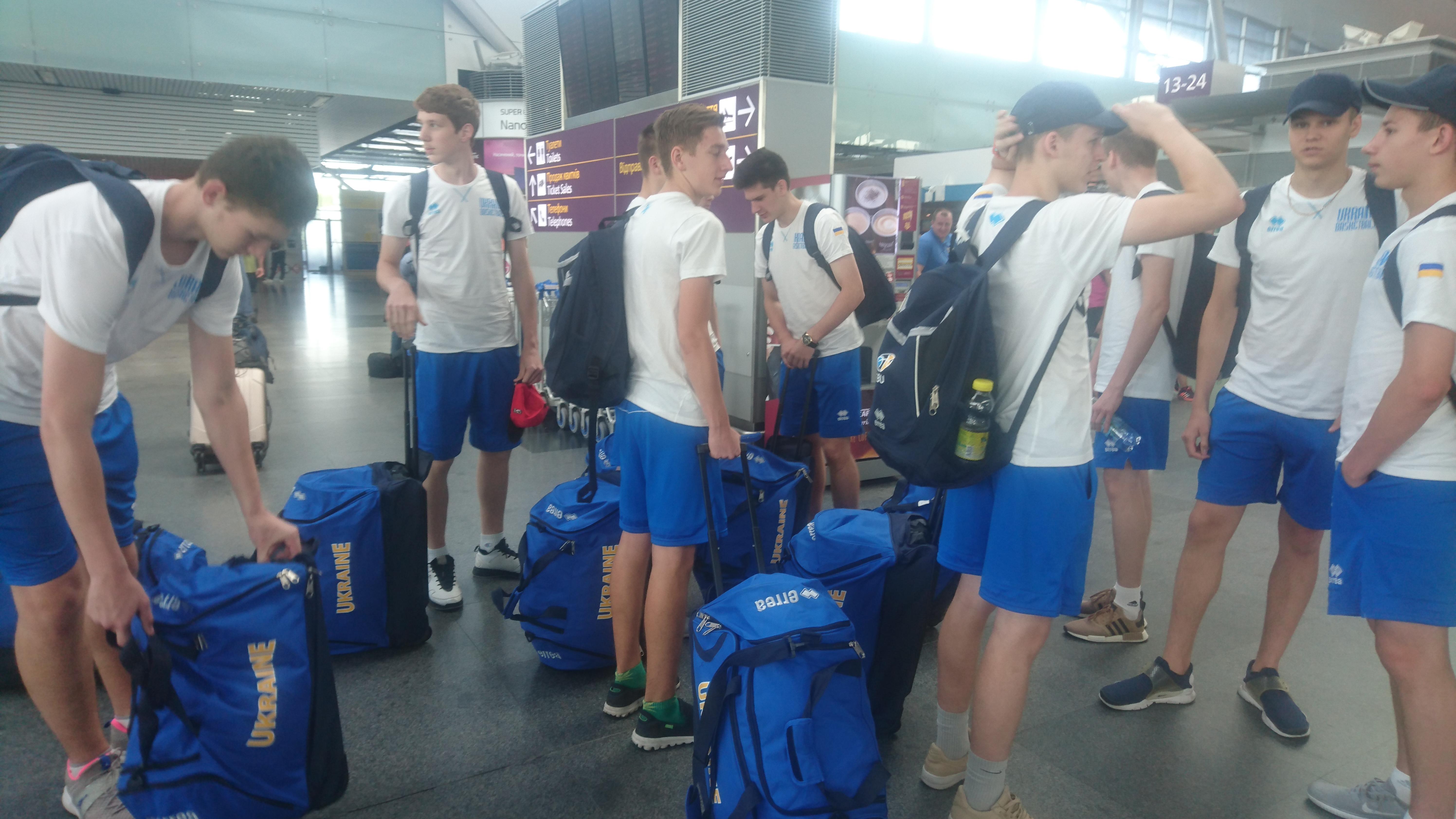 Збірна України U16 вирушила на підготовчий турнір до Болгарії