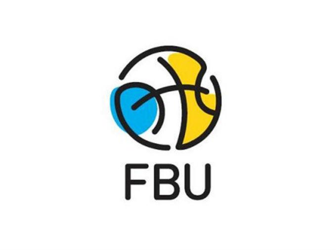 Які зміни чекають на чемпіонат України у новому сезоні? Регламентні документи ФБУ