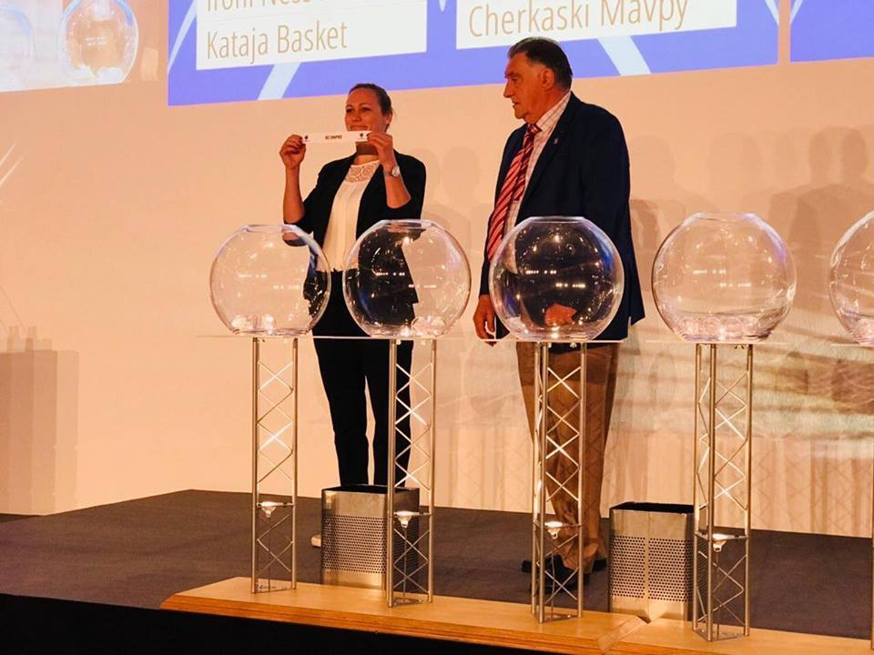 Черкаські Мавпи та Дніпро дізнались суперників по Кубку Європи FIBA