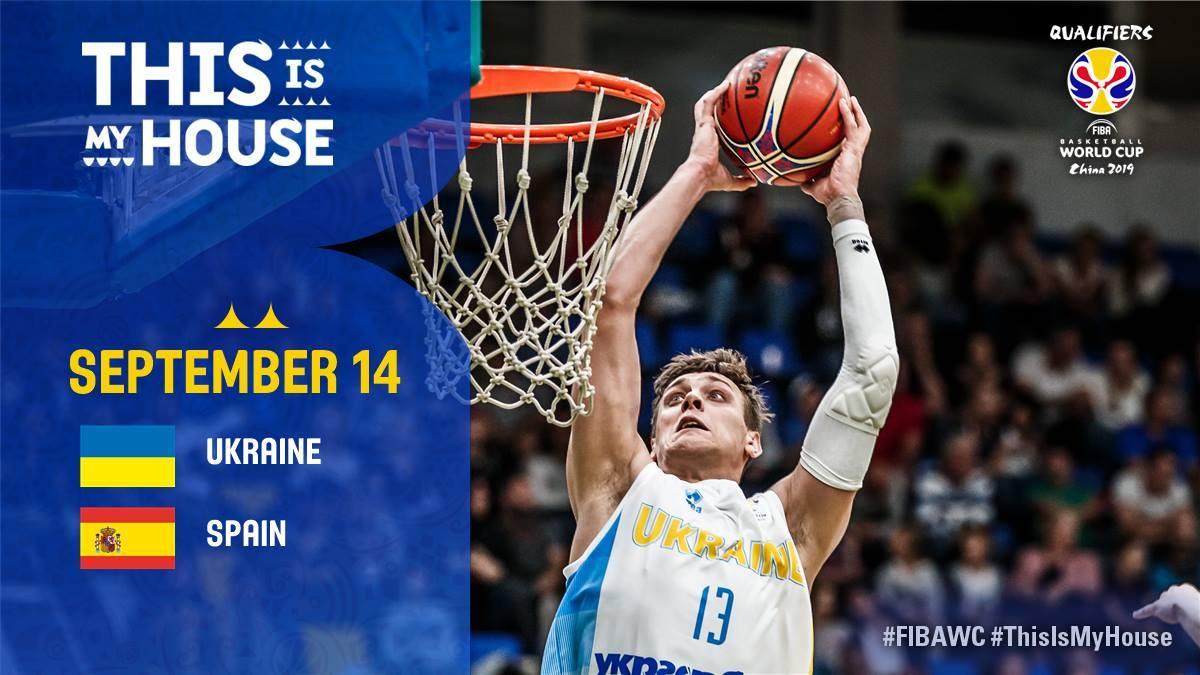 За півтора місяці до гри: квитки на матч України - Іспанія розлітаються