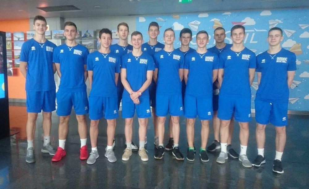 Чоловіча збірна України U-16 вирушила на чемпіонат Європи