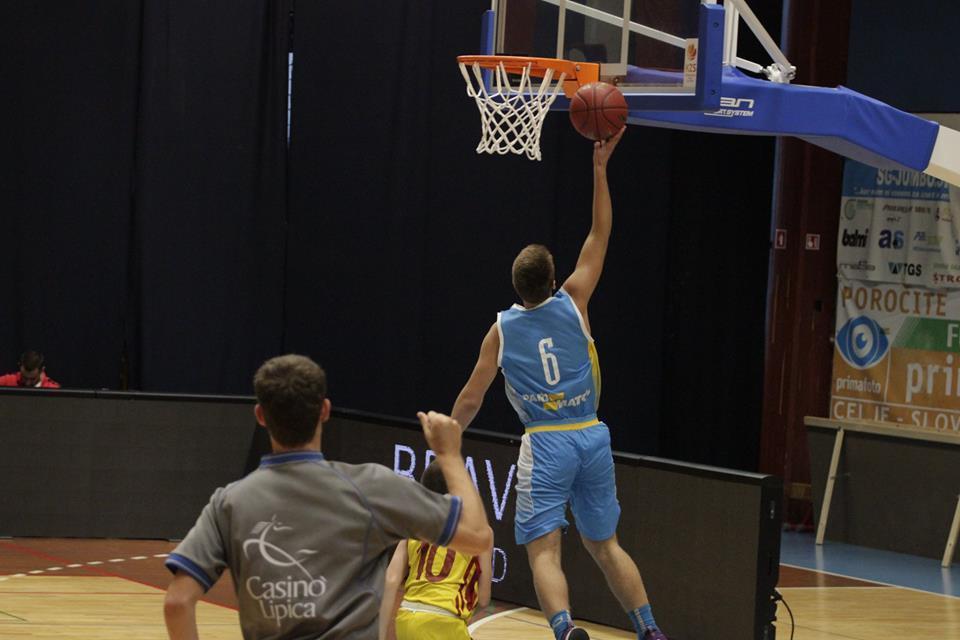 Збірна України U-14 завершила турнір у Словенії поразкою від Хорватії
