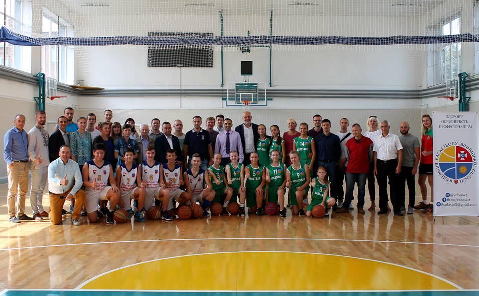 На Вінничині відбулися другі збори новоствореної баскетбольної федерації області