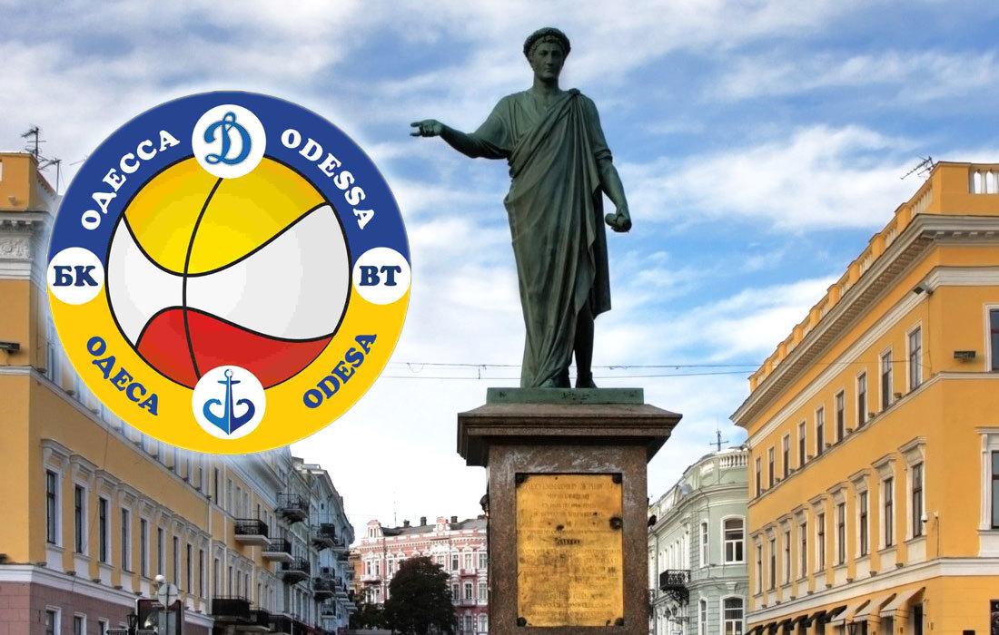 Баскетбольний клуб Динамо-Одеса змінив назву