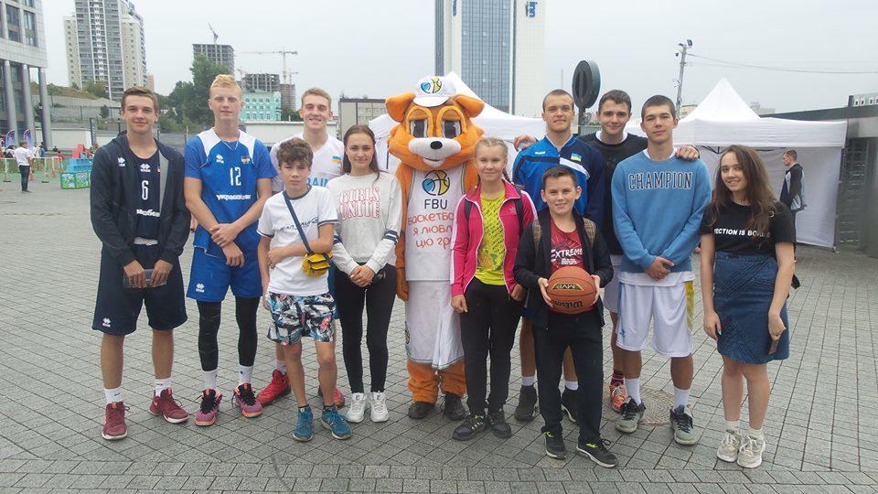 Федерація баскетболу України відсвяткувала День фізкультури та спорту