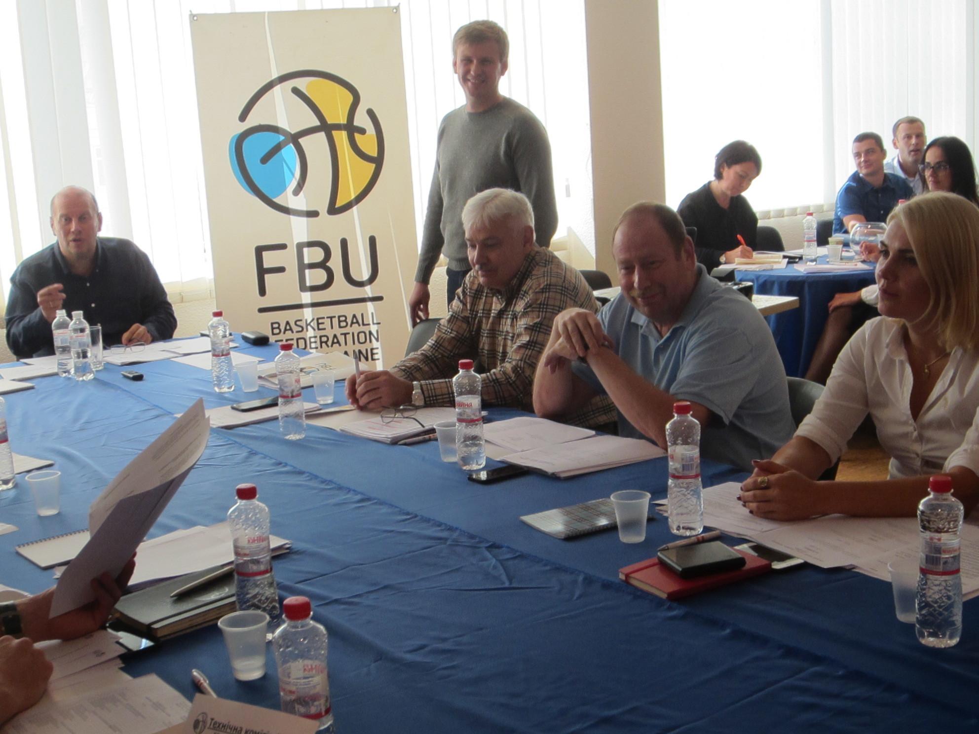 У Києві відбулося засідання виконкому ФБУ