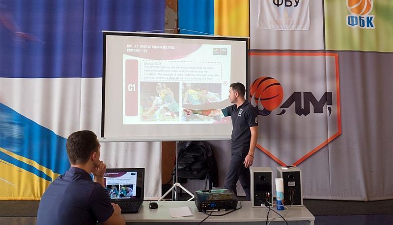 У Києві відбудуться передсезонні семінари щодо змін правил баскетболу
