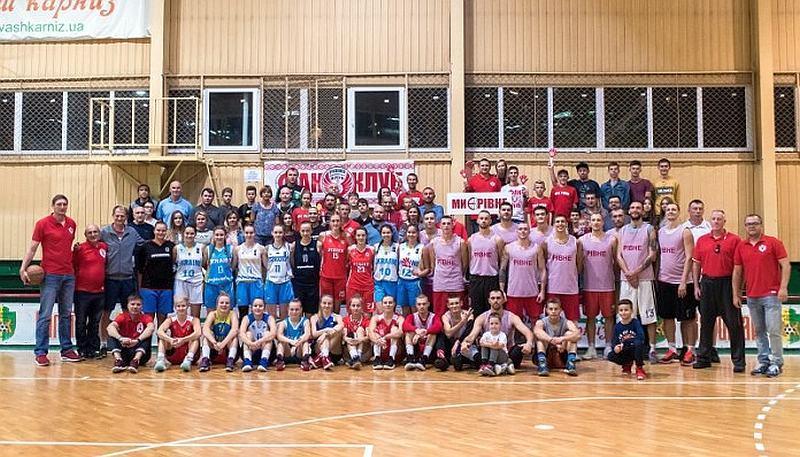 БК Рівне показав команди нового сезону