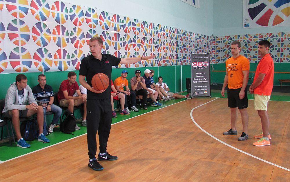 Семінар для баскетбольних тренерів «Лідерство у спорті»: теорія, практика і погляд з-за океану