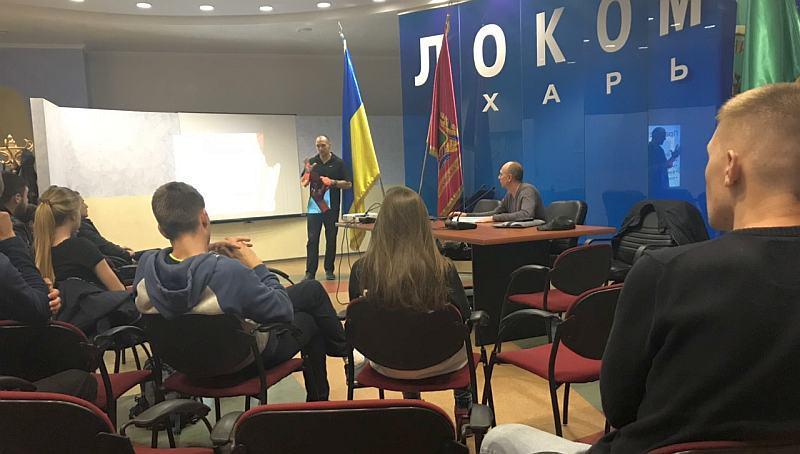 У Харкові відбувся семінар для баскетбольних арбітрів