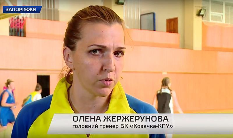 Олена Жержерунова: про 10-й титул ще зарано говорити