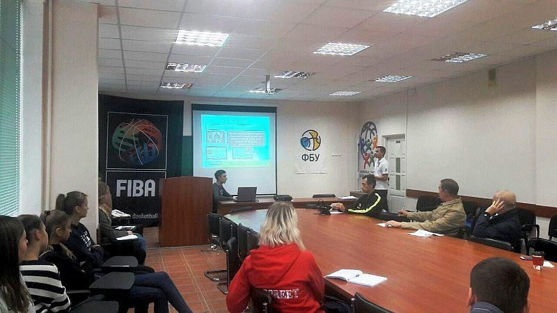 У Києві відбулися передсезонні семінари для секретарів та тренерів