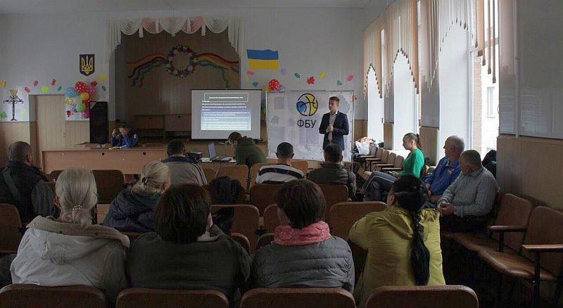 Учителі Хмельницького відвідали баскетбольний семінар