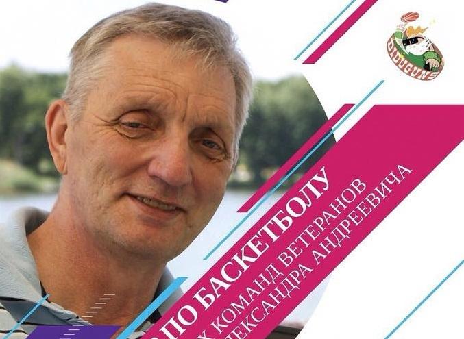 Жіночі команди ветеранів зустрінуться на турнірі пам'яті Єфімова