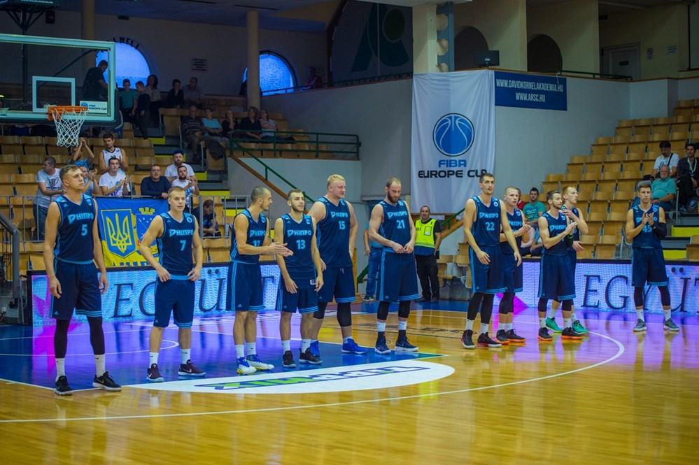 Дніпро зіграє в груповому раунді Кубку Європи FIBA