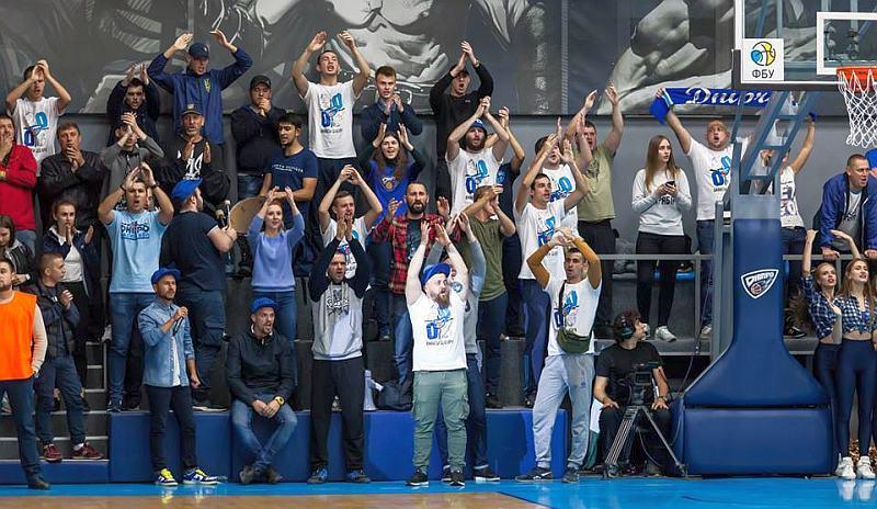 Дніпро отримав суперників у Кубку Європи ФІБА
