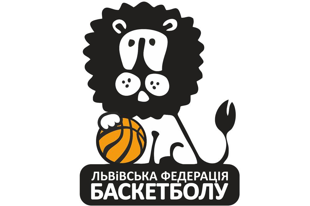 Федерація баскетболу Львівщини запрошує на передсезонну прес-конференцію