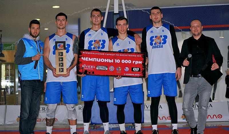 У Одесі відбувся турнір з баскетболу 3х3