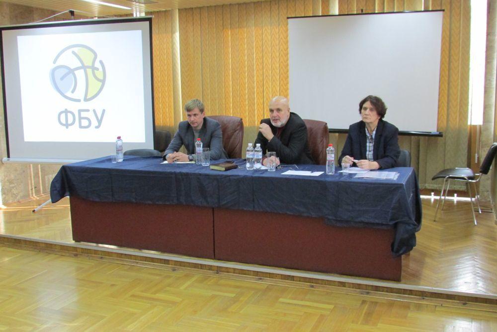 Розвиток українського баскетболу залежить від роботи місцевих федерацій