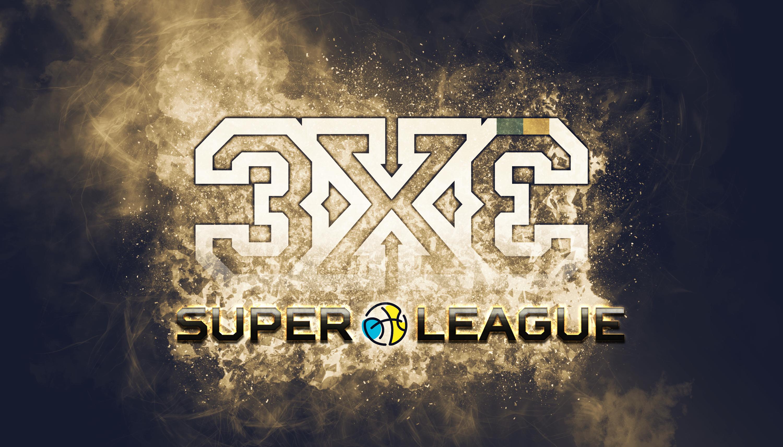 ФБУ започатковує професіональну Суперлігу 3х3