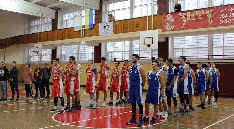 У Запоріжжі завершився етап баскетбольної Універсіади