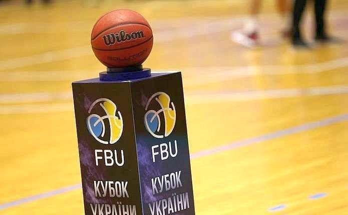 Кубок України (чоловіки): анонс матчів 1/8 фіналу