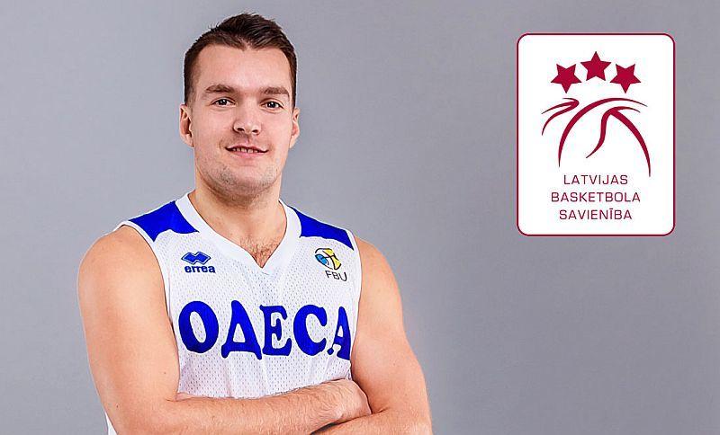Баскетболіста чемпіонату України викликали до збірної Латвії