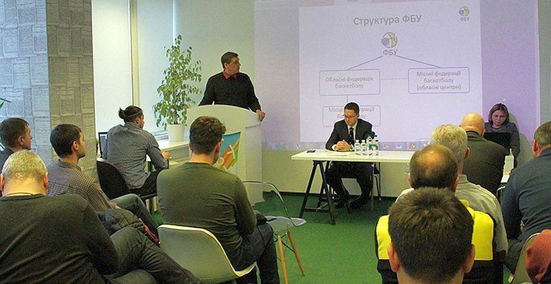 Відбулася робоча нарада Одеської обласної федерації баскетболу