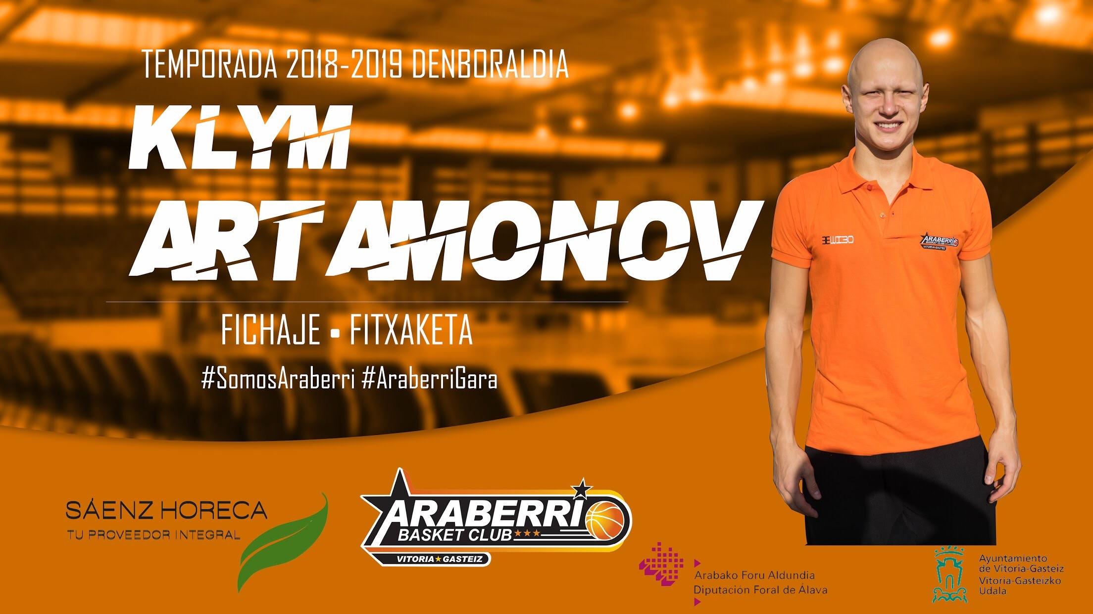 Клим Артамонов продовжить кар'єру в Іспанії