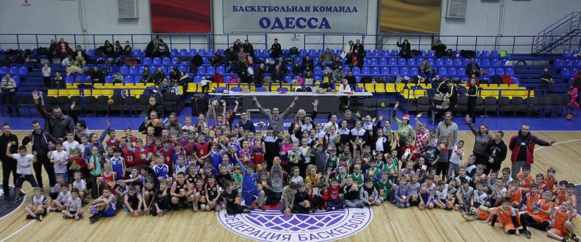 В Одесі відбулося свято дитячого баскетболу